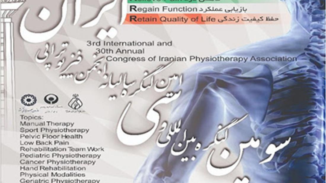 PHysiotherapy fair