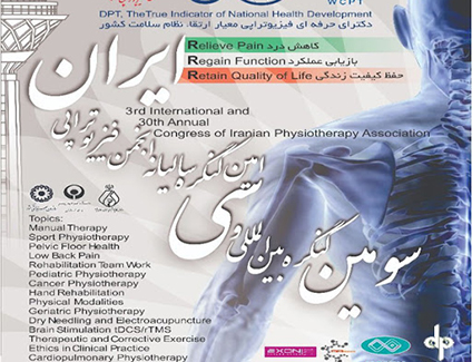 PHysiotherapy fair