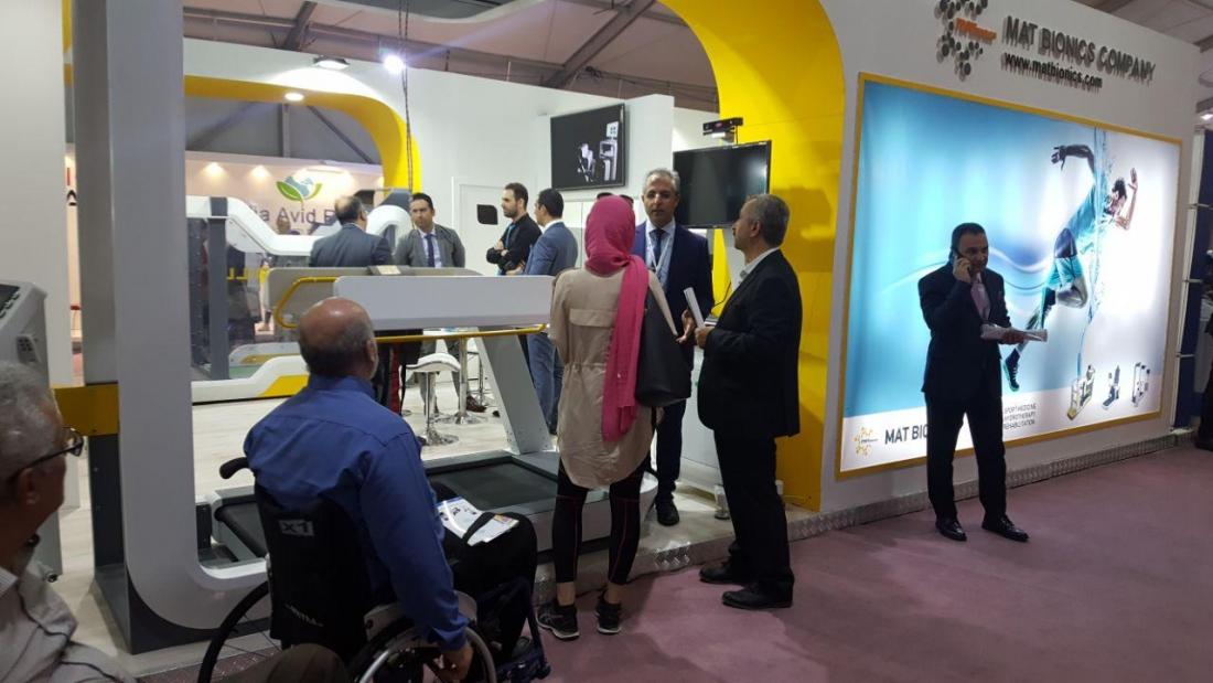نمایشگاه فیزیوتراپی