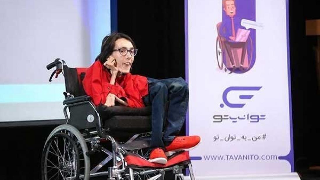 کارآفرین معلول