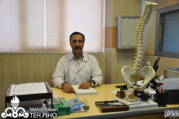 بیمارستان توانبخشی و فیزیوتراپی شرکت نفت