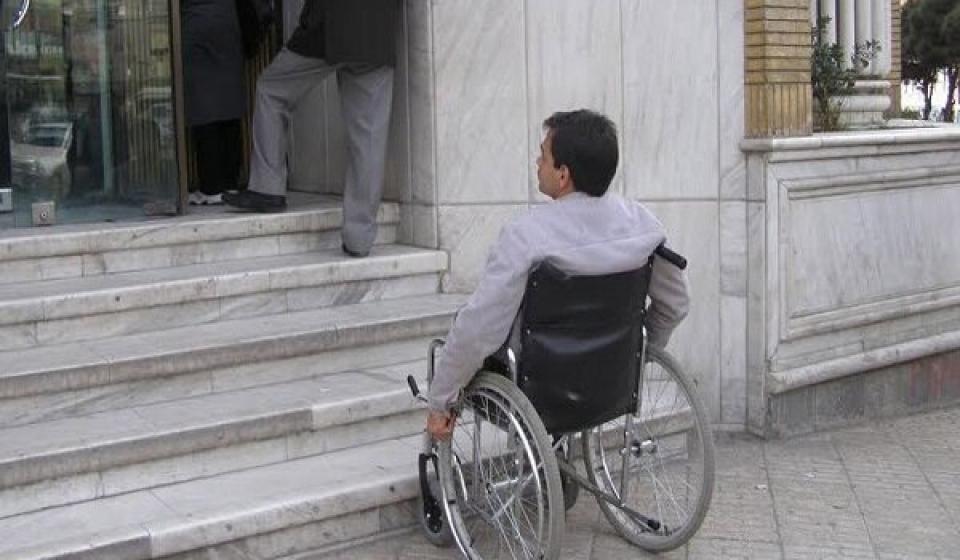 توانبخشی معلولان